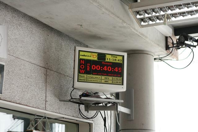 DAs Bild zeigt den Monitor im Sendestudio der Radiofabrik