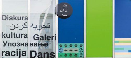 Kunstpraxis in der Migrationsgesellschaft